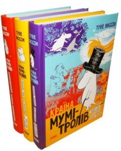 фото страниц Країна Мумі-тролів (суперкомплект з 3 книг) #2