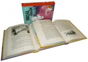 фото страниц Країна Мумі-тролів (суперкомплект з 3 книг) #3