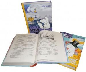 фото страниц Країна Мумі-тролів (суперкомплект з 3 книг) #4