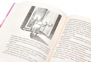 фото страниц Країна Мумі-тролів (суперкомплект з 3 книг) #12