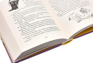 фото страниц Країна Мумі-тролів (суперкомплект з 3 книг) #16