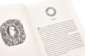 фото страниц Країна Мумі-тролів (суперкомплект з 3 книг) #15