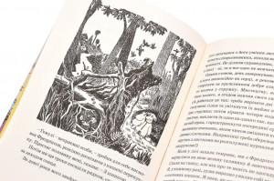 фото страниц Країна Мумі-тролів (суперкомплект з 3 книг) #17
