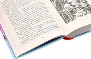 фото страниц Країна Мумі-тролів (суперкомплект з 3 книг) #11