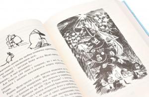 фото страниц Країна Мумі-тролів (суперкомплект з 3 книг) #13