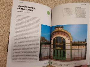 фото страниц Главное в истории архитектуры #7