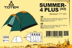 фото Палатка Totem Summer 4 Plus (v2) (TTT-032) #2