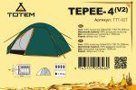 фото Палатка Totem Tepee 4 (v2) (TTT-027) #3