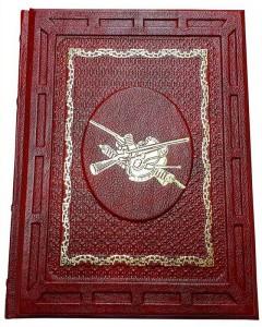 Книга Охотничье оружие мира