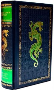 Книга Большая книга мудрости (в футляре)