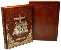 Книга Евангелие (в футляре)