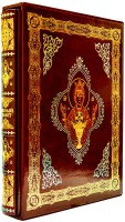 Книга Иллюстрированный Новый Завет (в футляре)
