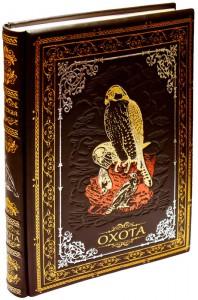 Книга Охота (в футляре)
