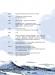 фото страниц Sapiens. Історія народження людства. Том 1 #5