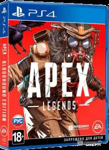скриншот Cyberpunk 2077 PS4, русская версия + Apex Legends: Bloodhound Edition в подарок (суперкомплект из 2 игр для PS4) #3