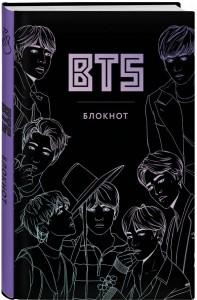 Книга Блокнот 'BTS' (подарочное издание)
