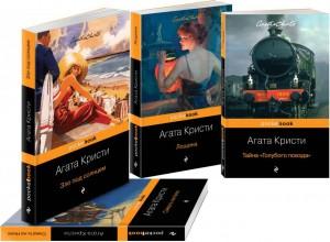 Книга Любовные многоугольники (комплект из 4 книг)