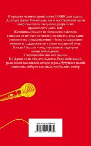 фото страниц Голос #2