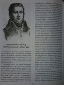 фото страниц Военное искусство. Опыт величайшего полководца #5