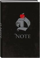 Книга Блокнот 'D Note. Магический артефакт из мира манги'