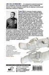 фото страниц Как стать астронавтом? #2