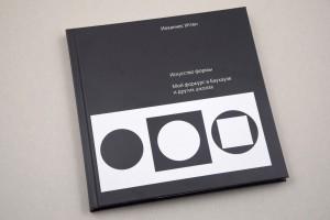 фото страниц Искусство цвета и формы (суперкомплект из 2 книг) #11