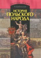 Книга История польского народа