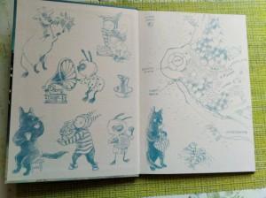 фото страниц Кот и мурлик. Удивительный концерт #9