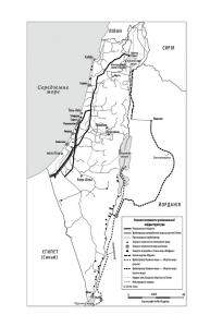 фото страниц Нехай буде вода. Ізраїльський досвід вирішення світової проблеми нестачі води #8