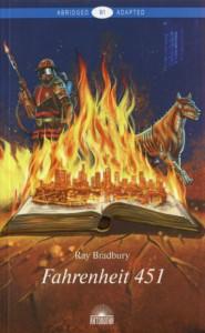 Книга Fahrenheit 451