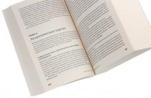 фото страниц Вторая мировая война. В 6 томах (комплект из 3 книг) #15