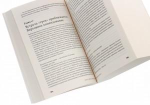 фото страниц Вторая мировая война. В 6 томах (комплект из 3 книг) #12
