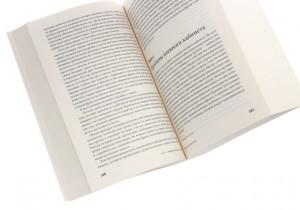фото страниц Вторая мировая война. В 6 томах (комплект из 3 книг) #8