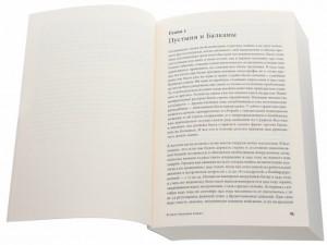 фото страниц Вторая мировая война. В 6 томах (комплект из 3 книг) #14