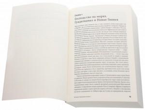 фото страниц Вторая мировая война. В 6 томах (комплект из 3 книг) #11
