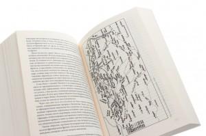 фото страниц Вторая мировая война. В 6 томах (комплект из 3 книг) #9