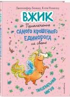 Книга Танцевальная магия
