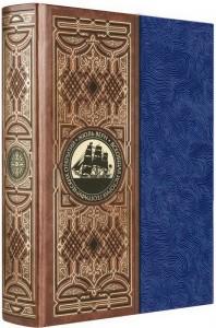 Книга Всеобщая история географических открытий (подарочное издание)