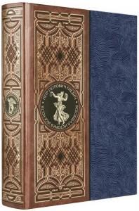 Книга Всеобщая история искусств (подарочное издание)