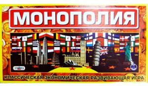 фото Настольная игра Strateg 'Монополия' (693) #3