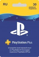Ключ для подписки PlayStation Plus - 30 дней (RUS)