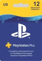 Ключ для подписки PlayStation Plus - 365 дней (USA)