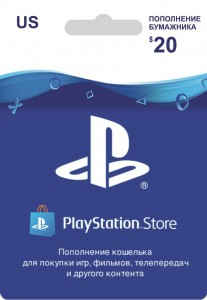 Ключ для пополнения на $20 PSN  PlayStation Network (USA)