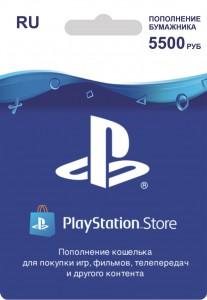 Ключ для пополнения на 5500 рублей PSN PlayStation Network (RU)