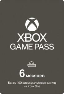 Игра Подписка Xbox Game Pass 6 месяцев - RU