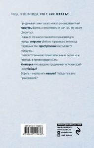 фото страниц Телефонист #2