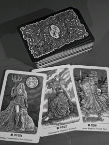 фото страниц Иггдрасиль. Скандинавский оракул (81 карта и руководство для гадания) #14