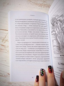 фото страниц Иггдрасиль. Скандинавский оракул (81 карта и руководство для гадания) #6