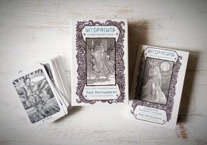 фото страниц Иггдрасиль. Скандинавский оракул (81 карта и руководство для гадания) #3