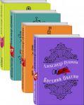 Книга Юбилейное издание А.С. Пушкина с иллюстрациями (комплект из 4 книг)